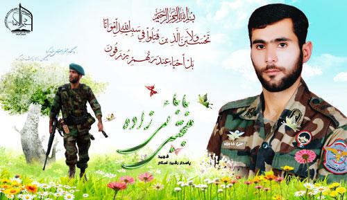 شهید مجتبی بابائی زاده شهید مبارزه با گروهک تروریستی پژاک